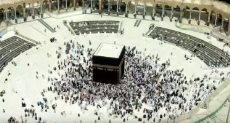 مكة المكرمة - أرشيفة