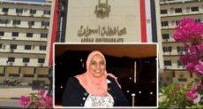 الدكتورة غادة يحيى أبو زيد نائبة محافظ أسوان