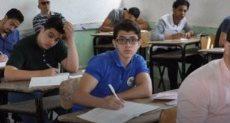 طلاب الثانوي العام
