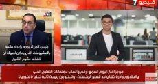 الزميل هشام عبد التواب