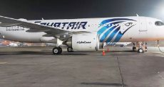 مصر للطيران-ارشيفيه