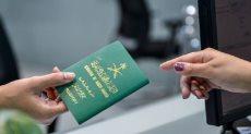 جواز السفر السعودى