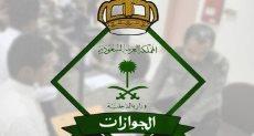 المصلون فى المسجد النبوى اليوم الجمعة