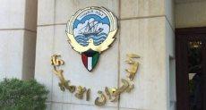 الكويت- أرشيفية