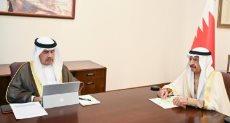 مجلس الوزراء البحرينى
