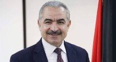 رئيس الوزراء الفلسطينى محمد اشتية