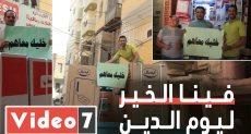 عزام سيد ومحمد مرعي و عمرو