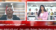 تلفزيون اليوم السابع