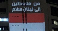 فلسطينيون يتضامنون مع الشعب اللبنانى