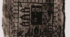 أقدم رسم للمسجد الحرام