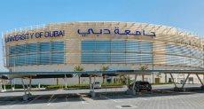 جامعة دبى
