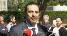 سعد الحريرى رئيس الوزراء اللبنانى السابق