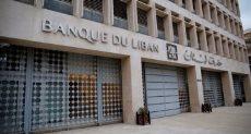 مصرف لبنان المركزى - صورة أرشيفية