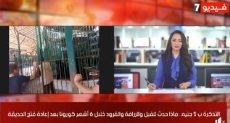 تليفزيون اليوم السابع في جولة من حديقة الحيوان بالجيزة