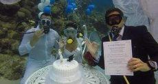حفل زفاف فى أعماق البحر