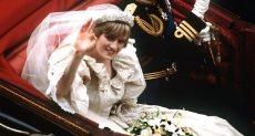 الأميرة ديانا-أرشيفية