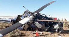 تحطم طائرة ـ صورة أرشيفية