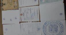 تزوير مستندات رسميه - أرشيفية