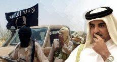 دعم قطر للإرهاب والإخوان