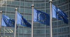 الاتحاد الأوروبي - أرشيفية