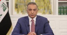مصطفى الكاظمى