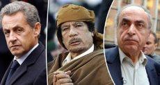زياد تقي الدين والقذافي وساركوزي