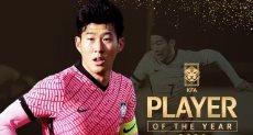 سون أفضل لاعب فى كوريا الجنوبية 2020