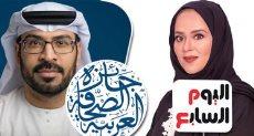اليوم السابع تتصدر المرشحين لجائزة الصحافة الذكية من دبى