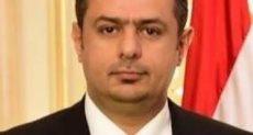 معين عبد الملك رئيس وزراء اليمن