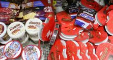 سوق الشوكولاته
