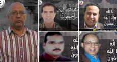 وفاة 5 أطباء بكورونا
