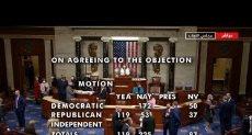 جلسة مجلس النواب الامريكي