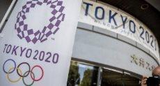 أولمبياد طوكيو ـ صورة أرشيفية