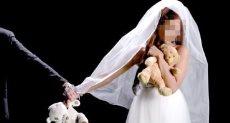 زواج طفلة -أرشيفية