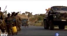 الجيش الإثيوبى
