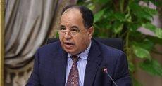 محمد معيط، وزير المالية