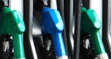 مضخة وقود _ صورة أرشيفية