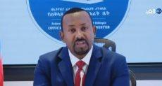 ابى احمد - رئيس وزراء اثيوبيا