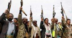مليشيا الحوثى - صورة أرشيفية