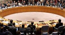 الأمم المتحدة- ارشيفيه