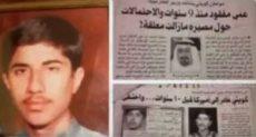 المواطن الكويتي