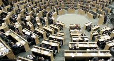 البرلمان الأردنى