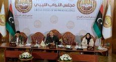 البرلمان الليبي - ارشيفية