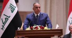 رئيس الوزراء العراقي الكاظمى