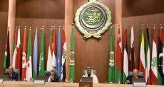 جامعة الدول العربية - أرشيفية