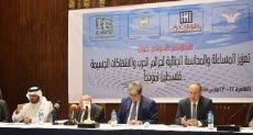 المؤتمر الدولي لحقوق الإنسان
