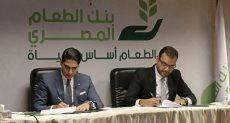 مؤسسة أبو هشيمة الخير وبنك الطعام يوقعان برتوكولا لمساعدة مليون مصرى