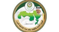 مجلس وزراء الداخلية العرب -أرشيفية