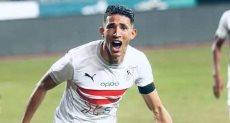 احمد فتوح لاعب الزمالك