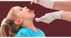 حملة تطعيم ضد شلل الأطفال